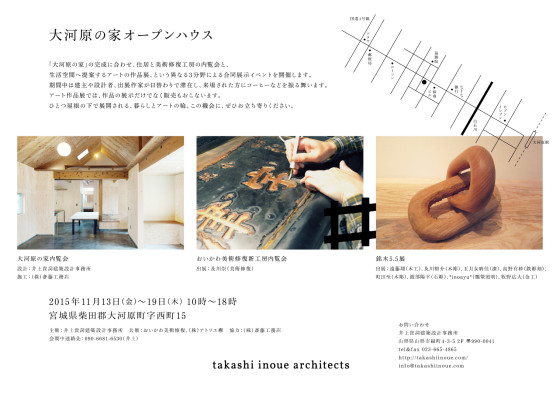 flyer_1013-3-02